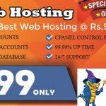 Rs 99 Web Hosting
